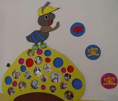 幼儿教师和本班幼儿们一起动手布置漂亮,可爱的主题墙,并不断的挖掘