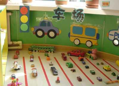 幼儿园区域角环境布置